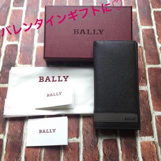 Bally - 新品 2万円引き 箱・保存布袋付き 二つ折り長財布