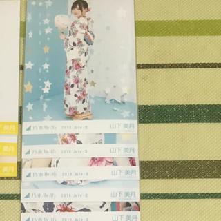 ノギザカフォーティーシックス(乃木坂46)の乃木坂46 生写真 山下美月 浴衣2018 5種コンプ(アイドルグッズ)