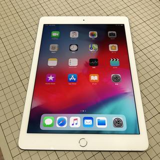アイパッド(iPad)のiPad Pro 9.7 32GB ソフトバンク版 NLPX2J/A(タブレット)