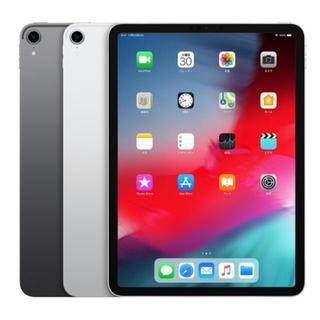 アイパッド(iPad)の新品未使用 未開封品 ipad pro 11インチ 64GB wi-fiモデル(タブレット)