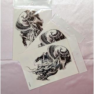新品 龍 ドラゴン 刺青(タトゥー)シール 3枚 TATOO 和柄(その他)