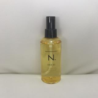 ナプラ(NAPUR)の新品 ナプラ N. シアオイル 150ml 箱なし(オイル/美容液)
