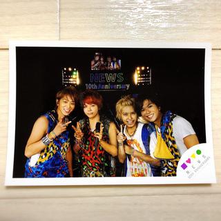 ニュース(NEWS)のNEWS 10周年記念 公式写真(アイドルグッズ)