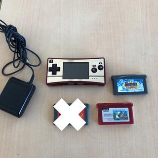 ゲームボーイアドバンス(ゲームボーイアドバンス)のゲームボーイアドバンスミクロ mother1+2(携帯用ゲーム本体)