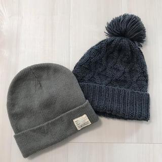 シマムラ(しまむら)のグレーニット帽*2つset(ニット帽/ビーニー)