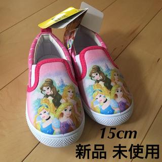 ディズニー(Disney)のディズニー プリンセス スリッポン(スリッポン)