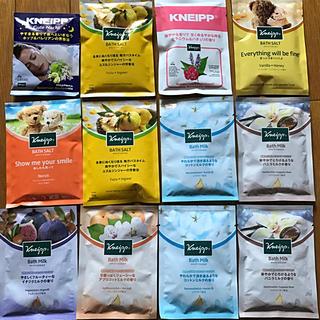 クナイプ(Kneipp)のクナイプ バスソルト クナイプバスミルク 新商品入り12袋(入浴剤/バスソルト)
