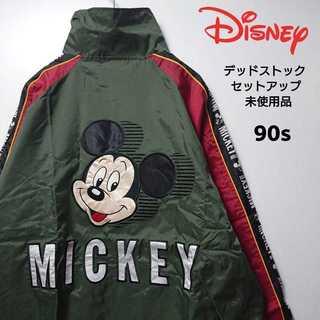 ディズニー(Disney)の【激レア】Disney 旧タグ セットアップ ディズニー 328(ナイロンジャケット)
