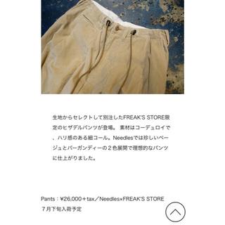 ニードルス(Needles)のNeedles×FREAK'S STORE 別注 ヒザデルパンツ(ワークパンツ/カーゴパンツ)