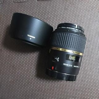 タムロン(TAMRON)のTAMRON G005 レンズフードつき(レンズ(単焦点))