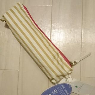 グリーンレーベルリラクシング(green label relaxing)のグリーンレーベルリラクシング 折り畳み傘(傘)