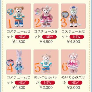 ダッフィー(ダッフィー)のディズニーグッツ 新商品!(キャラクターグッズ)