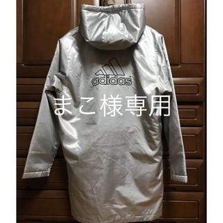 アディダス(adidas)の美品❣️アディダスadidas ベンチコート  L  シルバーカラー⭐️(その他)