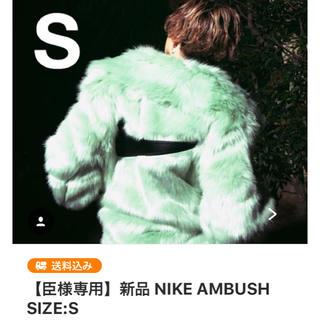ナイキ(NIKE)の【臣様専用】 NIKE AMBUSH SIZE:S(その他)
