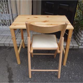 MUJI (無印良品) - 無印良品 折りたたみテーブル、椅子セット
