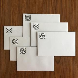 ロエベ(LOEWE)のロエベ   ミニ封筒(6枚)(カード/レター/ラッピング)