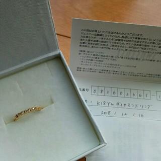 ジュエリーツツミ(JEWELRY TSUTSUMI)のリング 無料サイズ変更可能(リング(指輪))