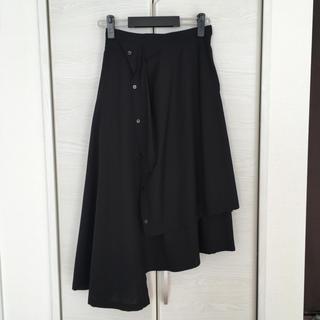 ステュディオス(STUDIOUS)の美品 antigravite アンティグラヴィテ スカート(ひざ丈スカート)