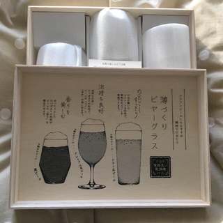 トウヨウササキガラス(東洋佐々木ガラス)の薄づくり ビヤーグラス セット(グラス/カップ)