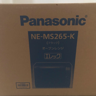 パナソニック(Panasonic)のpanasonic 電子レンジ エリック NE-MS265-K 新品 未使用(電子レンジ)