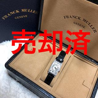 フランクミュラー(FRANCK MULLER)の【dwpearl様専用】FRANCK MULLER ロングアイランド 正規品(腕時計)
