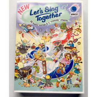 英語の歌CD Let's Sing Together アプリコット(キッズ/ファミリー)