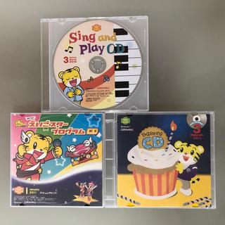 しまじろう English CD 3枚(キッズ/ファミリー)