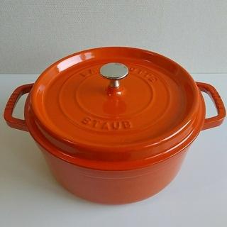 ストウブ(STAUB)のストウブ ココット 24㎝ オレンジ(鍋/フライパン)