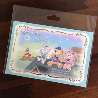 ダッフィー(ダッフィー)の新品 ディズニーシー ダッフィー 15周年 ポストカード(キャラクターグッズ)