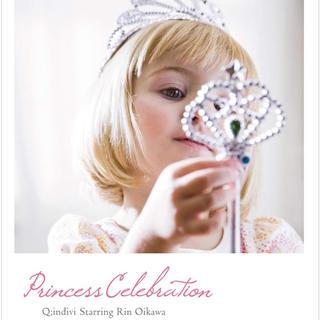 ディズニー(Disney)のPrincess Celebration(Qindivi Rin Oikawa)(ポップス/ロック(洋楽))