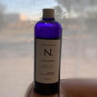 ナプラ(NAPUR)のナプラ N ムラサキシャンプー ムラシャン 紫 シャンプー(シャンプー)