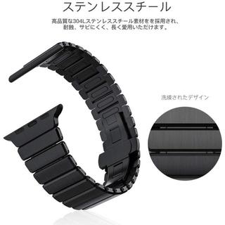 アップルウォッチ(Apple Watch)のアップルウォッチ 交換 ベルト(金属ベルト)