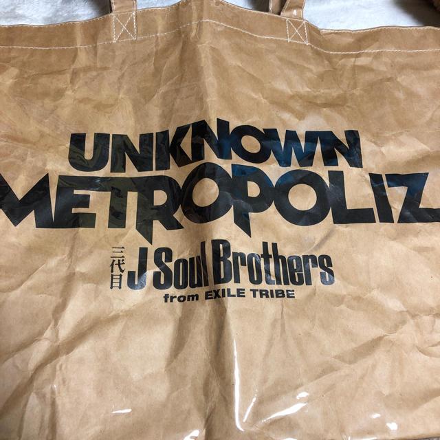 三代目 J Soul Brothers(サンダイメジェイソウルブラザーズ)の三代目JSB トートバッグ レディースのバッグ(トートバッグ)の商品写真