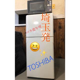 トウシバ(東芝)の★TOSHIBA2点セット★ 冷蔵庫 オーブンレンジ(冷蔵庫)