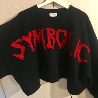 RAF SIMONS - SALVETTI BLACK 'SYMBOLIC' JUMPER ニット