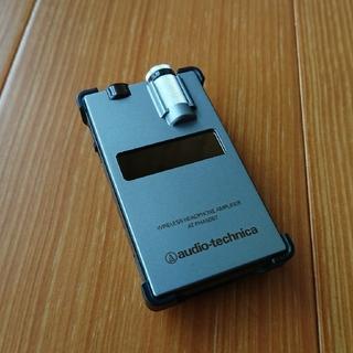 オーディオテクニカ(audio-technica)のAT-PHA50BT ポータブルヘッドホンアンプ ポータブルアンプ ポタアン(アンプ)
