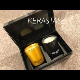 ケラスターゼ(KERASTASE)の【新品未使用】KERASTASE ケラスターゼ キャンドル(キャンドル)