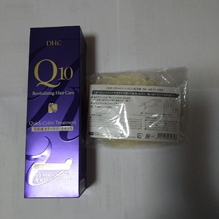 ディーエイチシー(DHC)のDHC Q10美容液カラートリートメント(白髪染め)