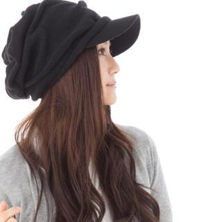 くしゅくしゅ★ニットキャスケット帽★ブラック(キャスケット)