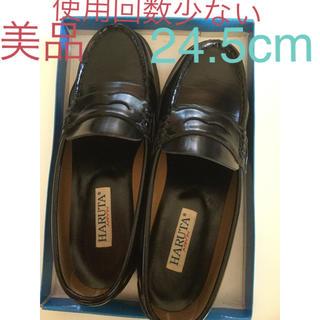 ハルタ(HARUTA)のハルタ ローファー 合皮 HARUTA ARVIN(ローファー/革靴)