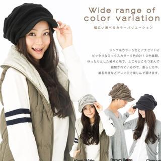 くしゅくしゅ★ニットキャスケット帽★ブラックホワイト(キャスケット)