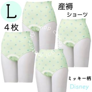 ディズニー(Disney)のじぇじゅ様専用 4枚(マタニティ下着)