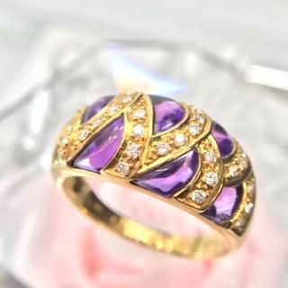 K18 アメジスト ダイヤモンド リング 訳あり 18-8759(リング(指輪))