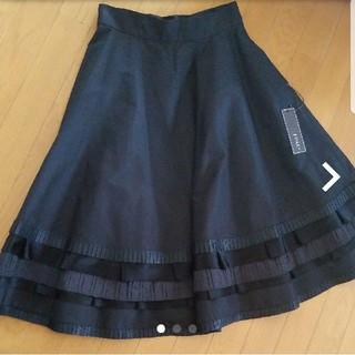 フォクシー(FOXEY)のsaya様専用フォクシーブティックのシルクのスカート(ロングスカート)