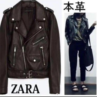 ZARA - 雑誌CLASSY掲載!本革ライダースジャケット