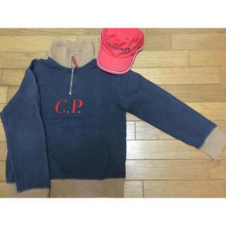 シーピーカンパニー(C.P. Company)のC.P.COMPANY トレーナー&キャップ2点(その他)