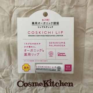 コスメキッチン(Cosme Kitchen)の薬用オーガニック認証リップスティック&エコバッグ (リップケア/リップクリーム)