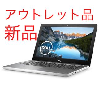 デル(DELL)のDell Inspiron5565 AMD A6 Office付き ホワイト(ノートPC)
