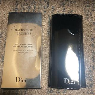 クリスチャンディオール(Christian Dior)のDior バックステージメイクアップブラシセット       (その他)