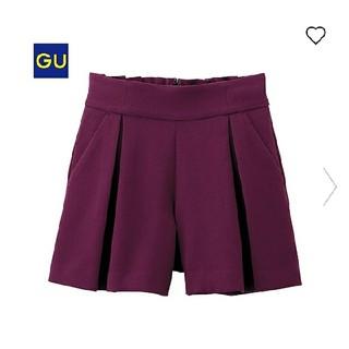 ジーユー(GU)の【美品】【GU】ハーフジップショートパンツ(ショートパンツ)